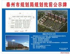 香樟湾规划建筑方案
